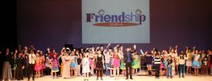 Friendshipコンサート.jpg