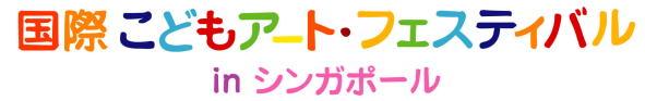 artfestival_logo.jpg